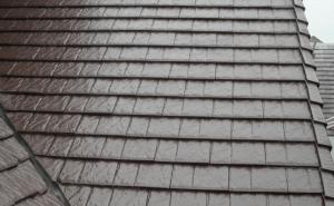 Tampilan atap genteng beton