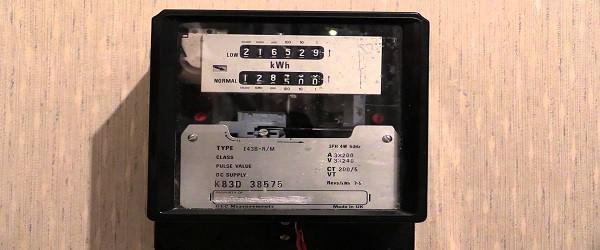 4 cara membuat alat penghemat listrik pln sederhana rumahlia asfbconference2016 Images