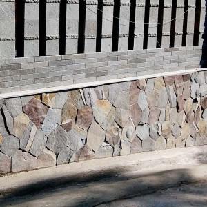 11 Jenis-Jenis Batu Alam yang Digunakan untuk Bahan ...
