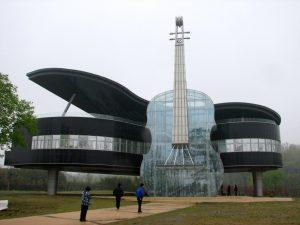 Rumah Piano Biola